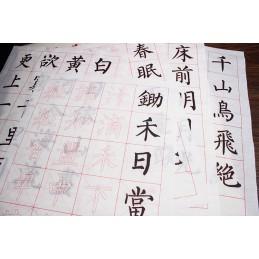 Papier calligraphie  à caractère tracé