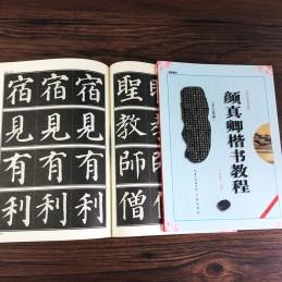 Livre calligraphie pour...