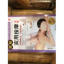 Livre pour massage Tuina
